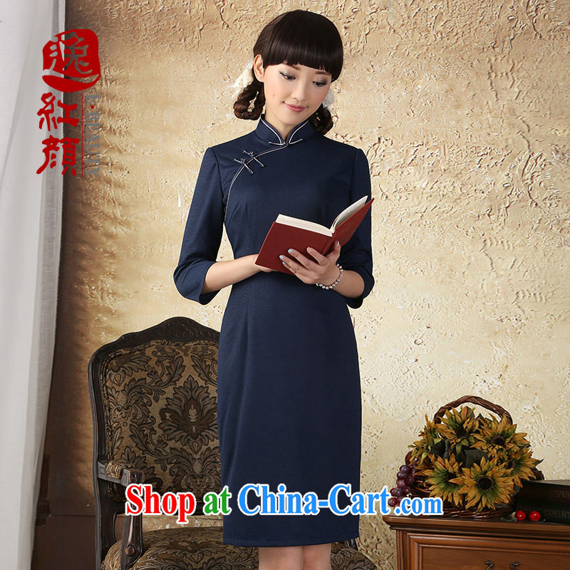 once and for all silence proverbial hero Shu retro 1000 birds in the cuff cheongsam dress autumn new cheongsam dress improved cultivating hidden cyan M
