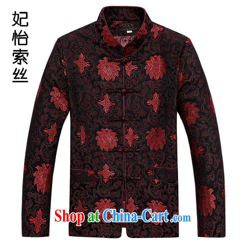 Princess Selina CHOW, Ms. Tang loaded with MOM 2014 winter New Tang Women's clothes for the national dress cotton shirt female China wind Chinese cotton clothing and rich cotton suit XXXL