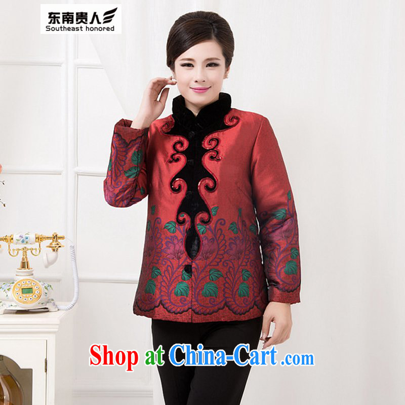 South-eastern noblesse oblige 2015 winter clothing New Tang with quilted coat middle-aged female mom with cotton clothes with her mother, Ms. Tang red 5 XL