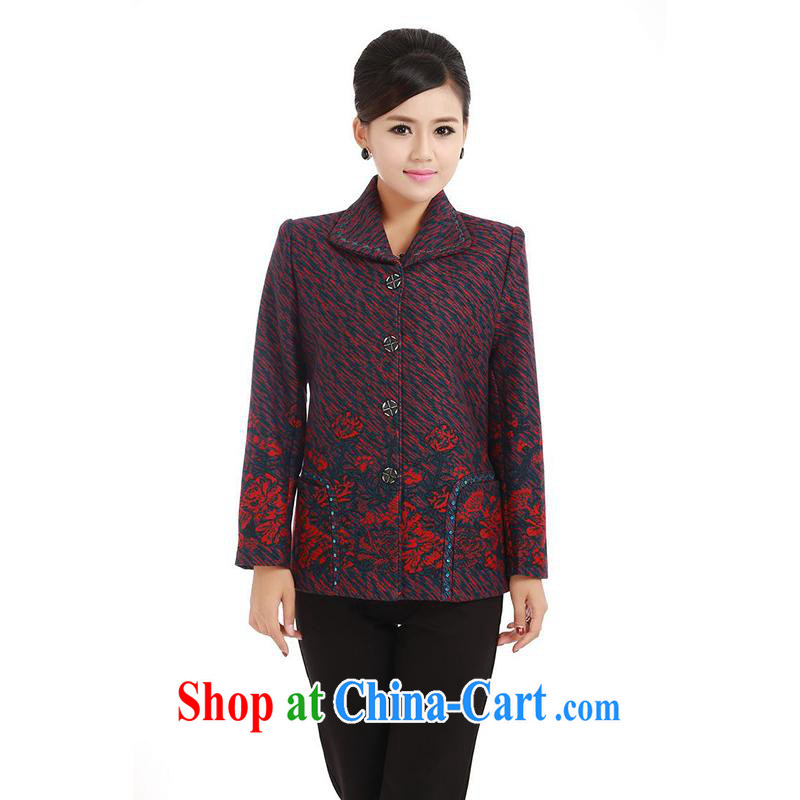 meropia new Autumn with stylish stamp beauty and comfortable style with short T-shirt AAMP - AE autumn jackets 2-color blue Red XL