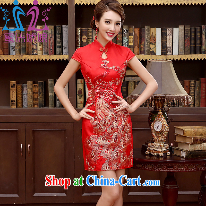 Bridal cheongsam dress red short bows service 2015 new larger graphics thin improved marriage dress red XXL
