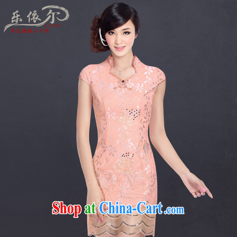 For health concerns and, in accordance with 2014 new, improved cheongsam stylish summer Lace Embroidery bridal with toast service wedding dress pink XXL