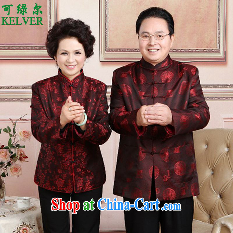 To Green, middle-aged and older autumn and winter clothing middle-aged mom and dad had their mom and dad couples replacing Tang jackets the Life Stage clothing - 5 female 2XL