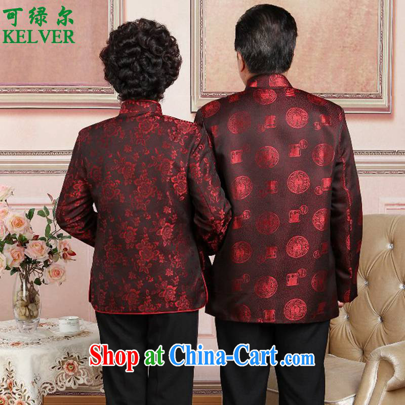 To Green, middle-aged and older autumn and winter clothing middle-aged mom and dad had their mom and dad couples with Tang jackets the Life Stage clothing - 5 female 2XL, green, and, on-line shopping