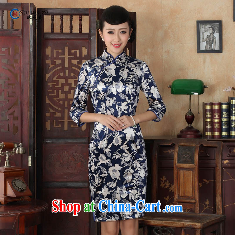 Ko Yo vines into colorful spring and summer fashion the collar style classic Ethnic Wind 7 cuffs and collar, velvet cheongsam dress the code TD TD 0027 0027 - A 180_3 XL