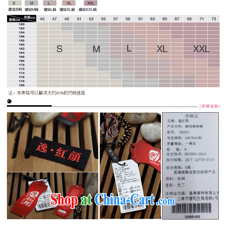 once and for all and without wind ripple China wind Long-Sleeve knit-ethnic wind fall and winter, Chinese beauty sweater jacket red XL pictures, price, brand platters! Elections are good character, the national distribution, so why buy now enjoy more preferential! Health