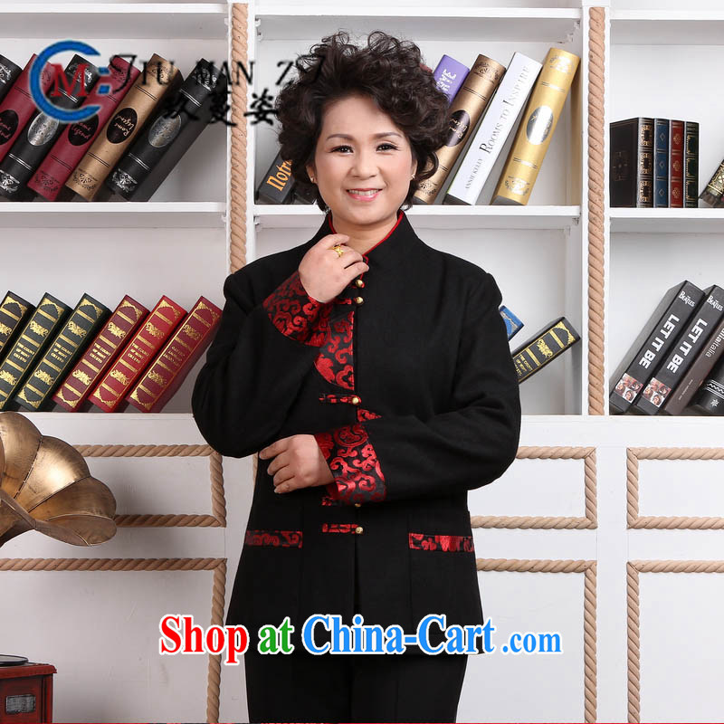 Ko Yo vines into colorful spring new stylish Chinese mother with temperament, for wool is the charge-back long-sleeved embroidered jacket 2358 2358 - 2 180 _3 XL