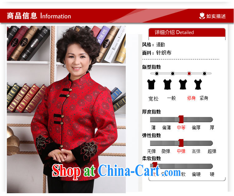 Ko Yo vines into colorful spring new stylish Ethnic Wind beautiful embroidered Long-Sleeve style large code Tang with quilted coat 2359 2359 - 2 180 /3 XL pictures, price, brand platters! Elections are good character, the national distribution, so why buy now enjoy more preferential! Health