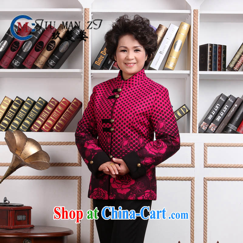 Ko Yo vines into colorful Spring and Autumn and new stylish the flap tang on the collar long-sleeved Mak it loose Ethnic Wind parka brigades