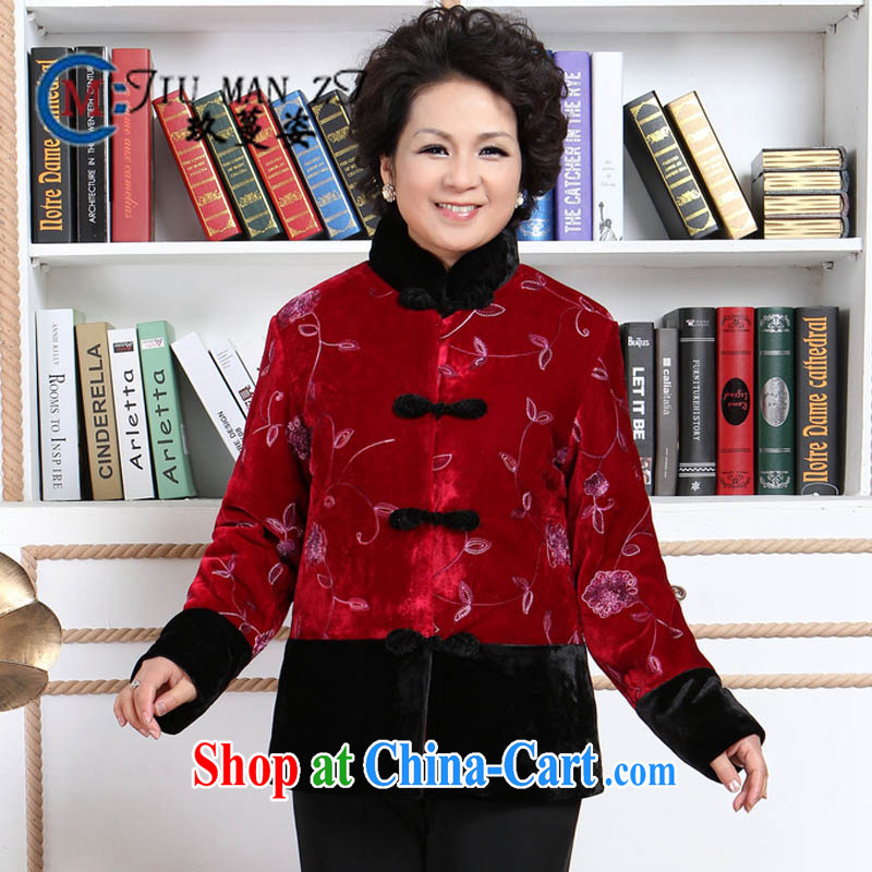 Ko Yo vines into colorful spring new wool beautiful embroidered thick spell color Ethnic Wind Long-Sleeve loose the code Chinese jacket parka brigades