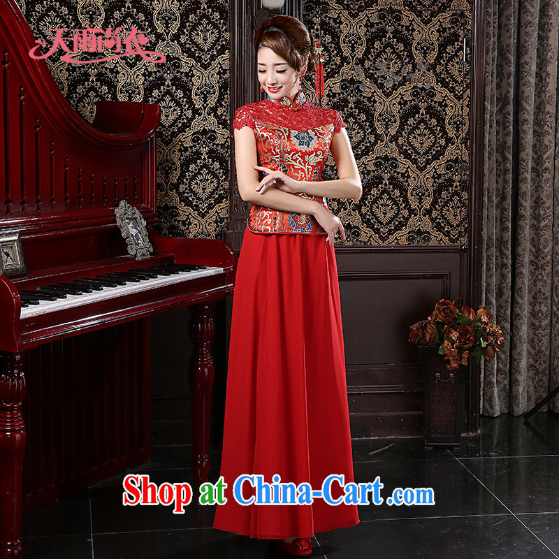 Rain is still Yi marriages and Stylish retro improved Chinese wedding toast clothing Lace Embroidery red long, back-door dress QP 564 red tailored is not returned.