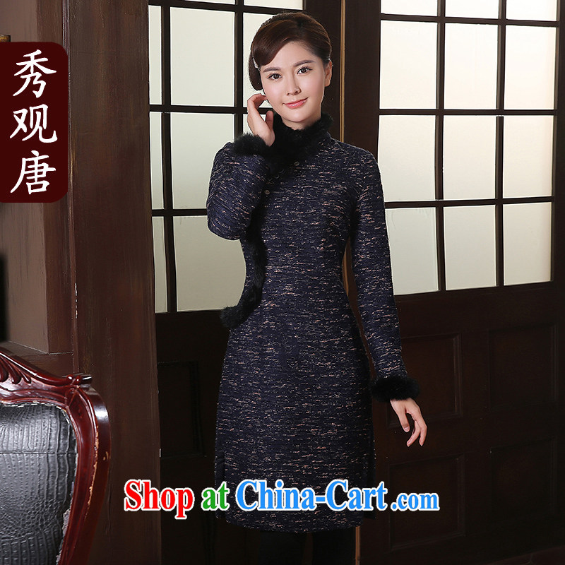 The CYD HO Kwun Tong' winter fun blended gross profit is long-sleeved dresses fall winter clothes 2014 new hair collar cheongsam dress QC 41,024 Po blue L