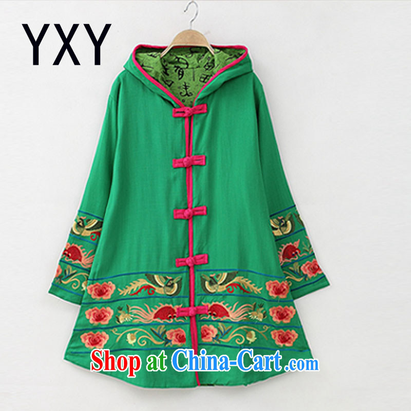 Stakeholders line cloud red Embroidery is withheld, served long-sleeved jacket National wind in older double-cap Chinese T-shirt TRJYD 8039 green is code