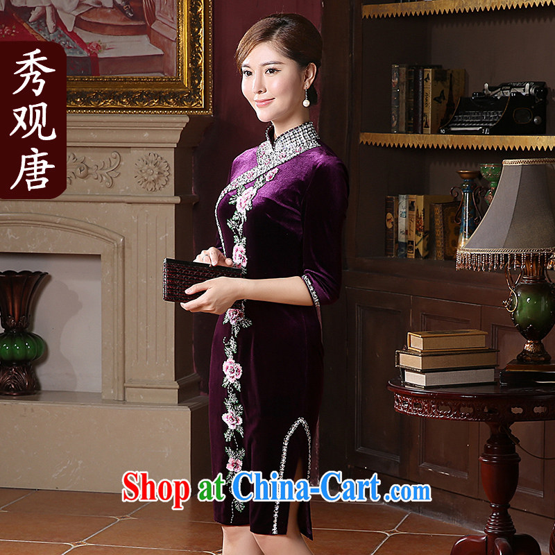 The CYD HO Kwun Tong' take a pearl river High Quality plush robes 2015 autumn and winter, the cuff in antique cheongsam dress QZ 41,034 purple XXL