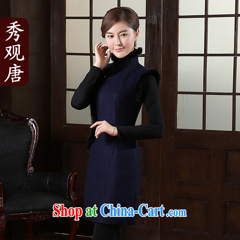The CYD HO Kwun Tong' blue-winter clothes gross outfit? 2015 new rabbit hair for retro improved cheongsam dress QW 41,032 Po blue S