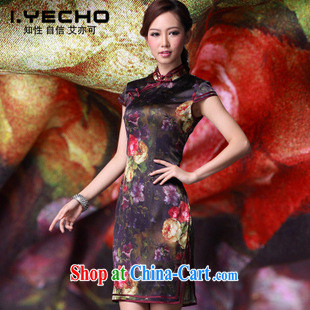 AIDS is also a 2014 new spring and summer with heavy Silk Cheongsam improved Stylish retro daily outfit skirt summer high figure XXXL