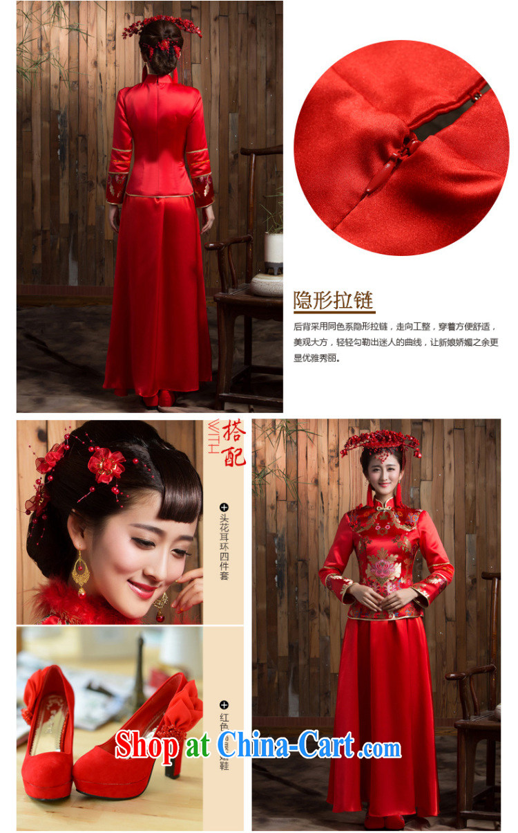 Non-you don't marry red marriages long winter outfit, cultivating the code retro toast serving women back-door red 2 XL pictures, price, brand platters! Elections are good character, the national distribution, so why buy now enjoy more preferential! Health