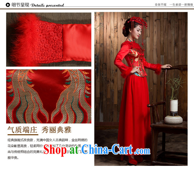 2014 new toast winter uniform thickness maximum code bridal long-sleeved dresses retro lace long wedding dress red 2 XL pictures, price, brand platters! Elections are good character, the national distribution, so why buy now enjoy more preferential! Health