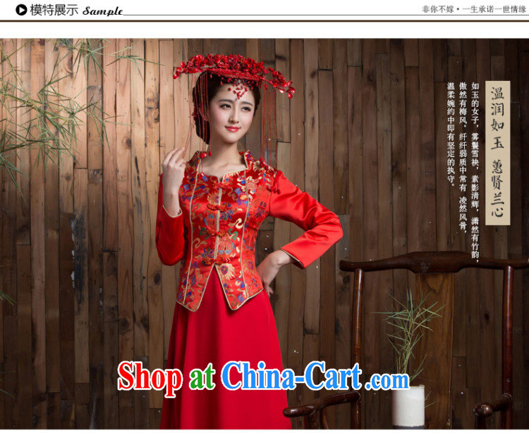 Non-you don't marry long-sleeved long red retro improved bridal cheongsam dress winter toast wedding service back door red 2 XL pictures, price, brand platters! Elections are good character, the national distribution, so why buy now enjoy more preferential! Health