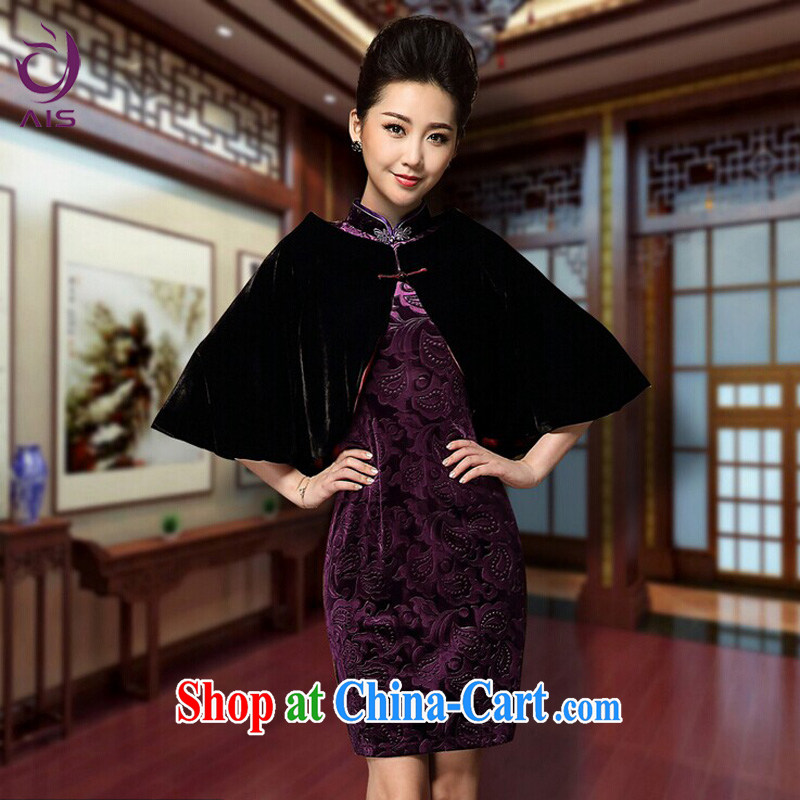 She accused the standard gold velour cheongsam mini shawl with cloak for evening out black. All Code
