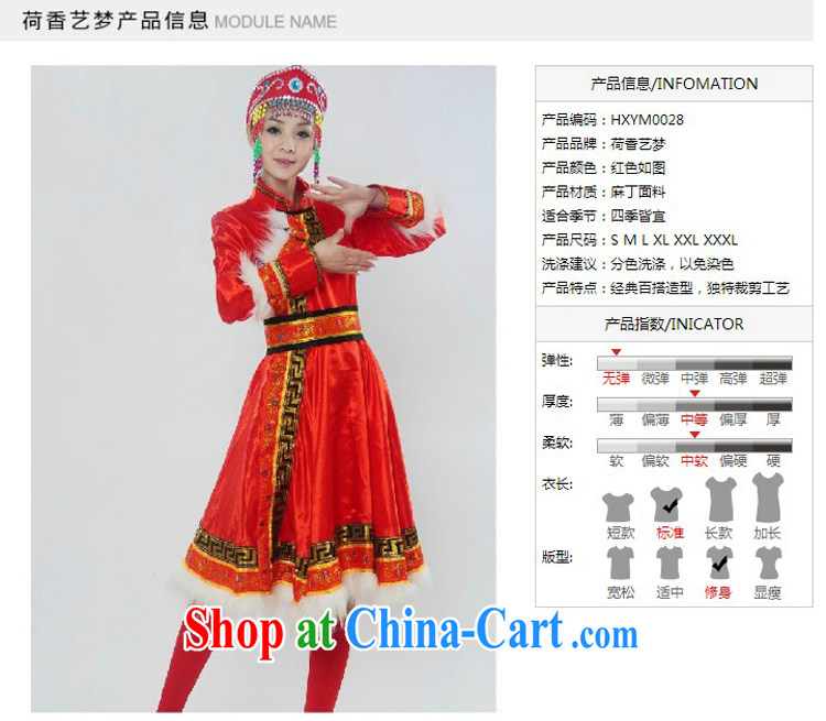 I should be grateful if you would arrange for her dream 2014 genuine new Mongolia show service minority Mongolian folk dance girls costumes dance clothing HXYM 0028 red L pictures, price, brand platters! Elections are good character, the national distribution, so why buy now enjoy more preferential! Health
