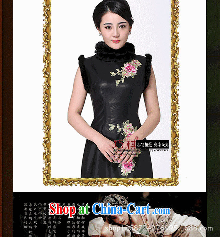 As regards genuine new 2013 leather goods as well as daily outfit聽short skirts, dresses retro leather dresses skirt black XXL pictures, price, brand platters! Elections are good character, the national distribution, so why buy now enjoy more preferential! Health