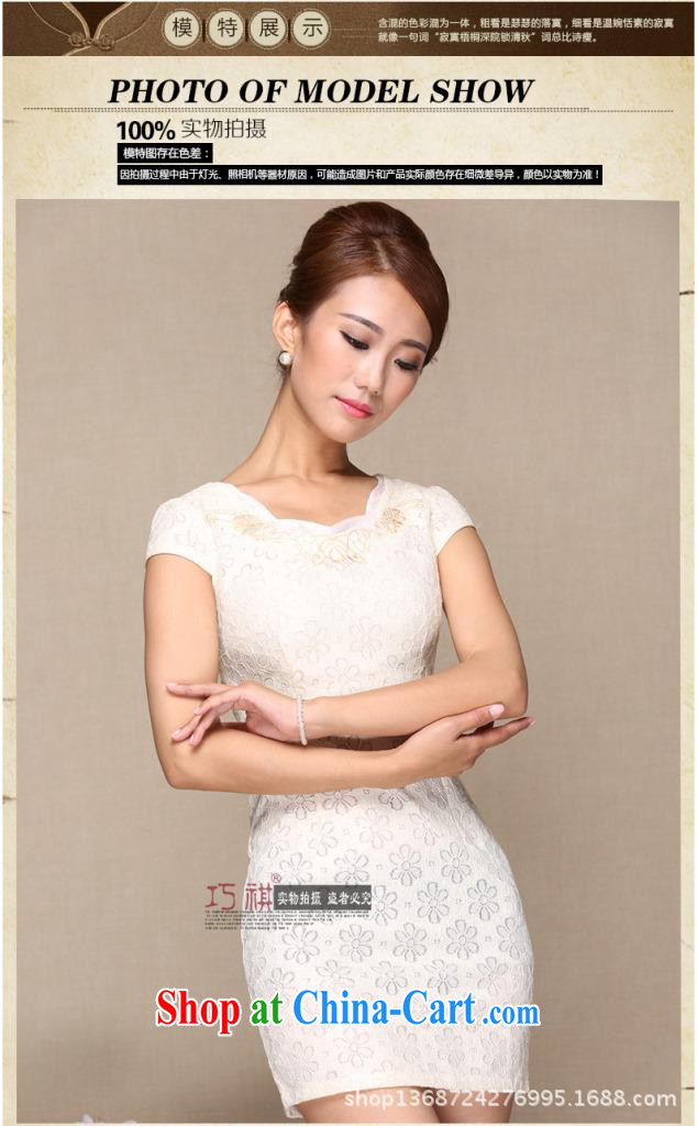 As regards new lace improved cheongsam dress stylish lace improved cheongsam daily improved lace cheongsam dress white XL pictures, price, brand platters! Elections are good character, the national distribution, so why buy now enjoy more preferential! Health