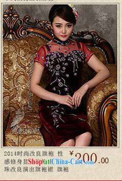 As regards new 2014 genuine wool staple Pearl cheongsam dress a flowers improved cheongsam dress retro staple Pearl purple cheongsam XXXL pictures, price, brand platters! Elections are good character, the national distribution, so why buy now enjoy more preferential! Health