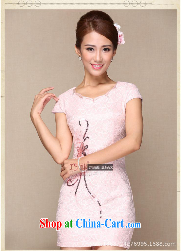 As regards good lace cheongsam dress improved daily upscale dresses lace dresses new lace picture color XL pictures, price, brand platters! Elections are good character, the national distribution, so why buy now enjoy more preferential! Health