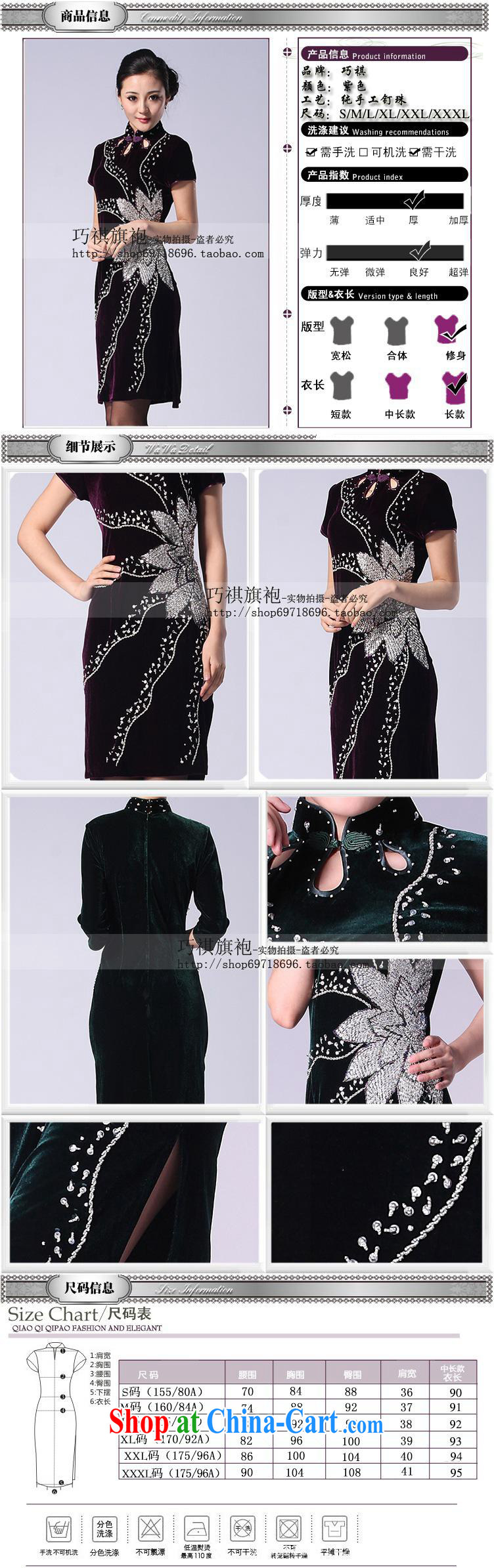 Factory outlets 2013 stylish velour cheongsam dress improved Fashion Show dress, long velvet gown with short dark green short-sleeved XXXL pictures, price, brand platters! Elections are good character, the national distribution, so why buy now enjoy more preferential! Health