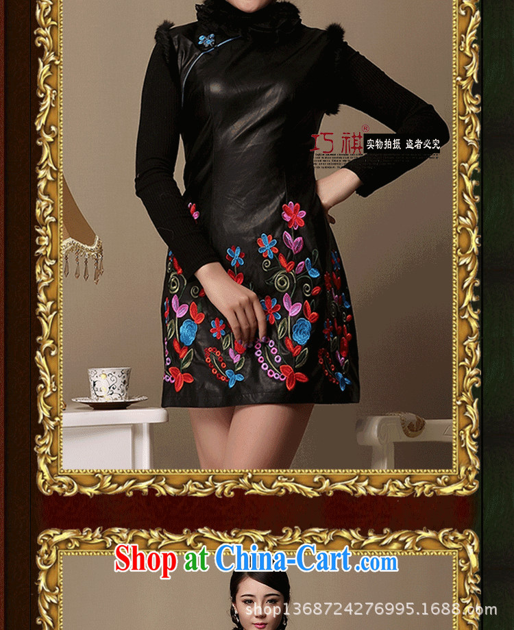 As regards genuine new 2014 leather goods as well as daily outfit short skirt outfit, gross For Leather Goods skirt black XXL pictures, price, brand platters! Elections are good character, the national distribution, so why buy now enjoy more preferential! Health