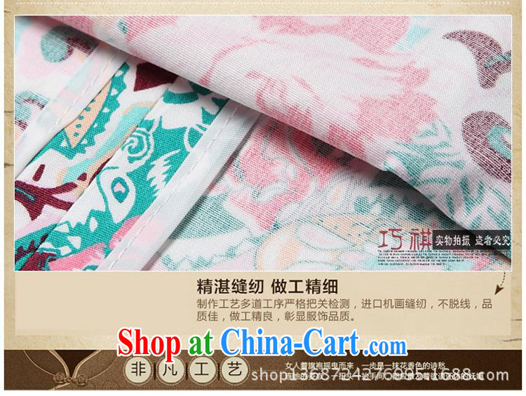 As regards new improved style cheongsam dress suit every day improved cheongsam dress hot drill improved quality qipao dress picture color XL pictures, price, brand platters! Elections are good character, the national distribution, so why buy now enjoy more preferential! Health