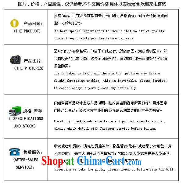 As regards new 2014 summer fashion improved the cheongsam dress daily improved cheongsam summer improved cheongsam dress picture color XL pictures, price, brand platters! Elections are good character, the national distribution, so why buy now enjoy more preferential! Health
