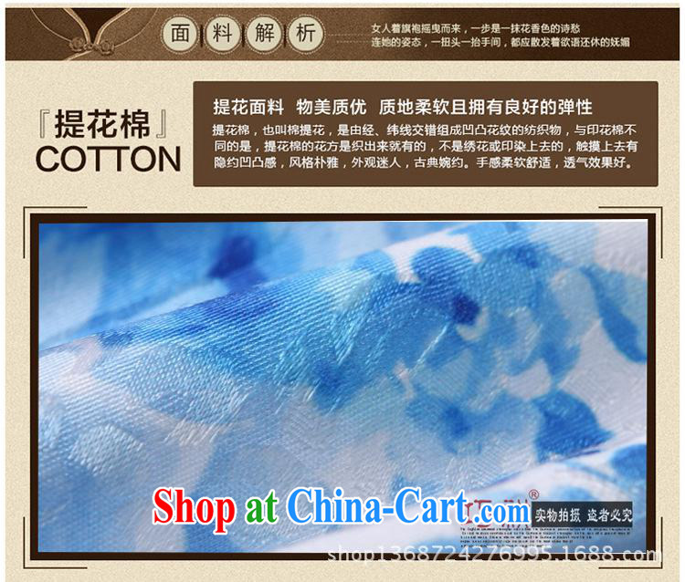 Summer 2014 improved cheongsam dress stylish improved cheongsam dress embroidery antique cheongsam dress cheongsam dress picture color XL pictures, price, brand platters! Elections are good character, the national distribution, so why buy now enjoy more preferential! Health