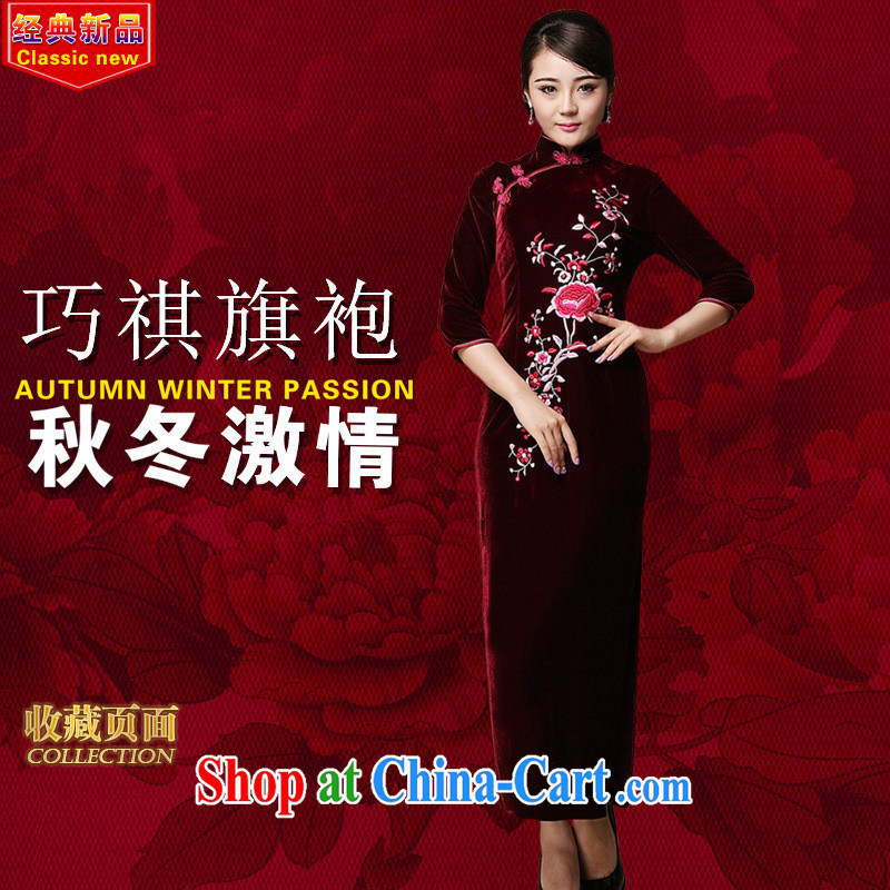 As regards genuine 2014 new gold velour short cheongsam dress daily fashion improved long embroidery cheongsam dress purple short-sleeved XXXL