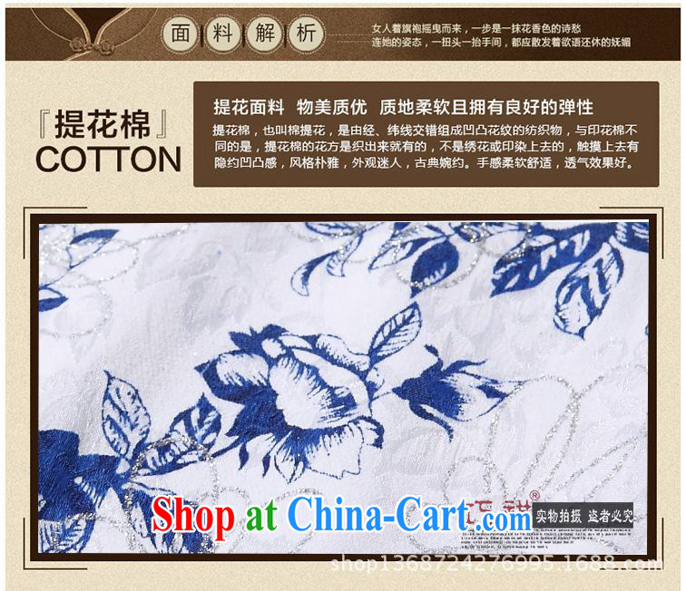 As regards 2014 new stylish and improved cheongsam dress daily improved antique cheongsam dress embroidery improved cheongsam picture color XL pictures, price, brand platters! Elections are good character, the national distribution, so why buy now enjoy more preferential! Health