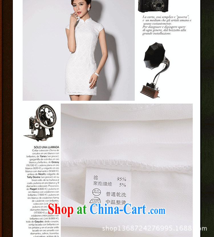 As regards genuine 2014 new white pink short cheongsam dress sense of improved day-cultivating qipao cheongsam dress white XXXL pictures, price, brand platters! Elections are good character, the national distribution, so why buy now enjoy more preferential! Health