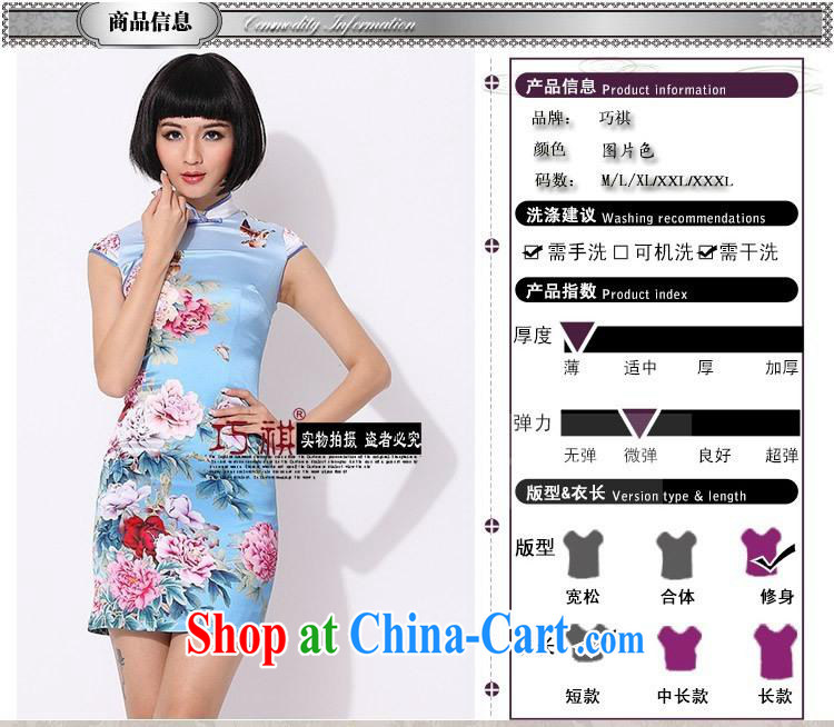As regards genuine Silk Cheongsam high retro daily positioning improved cheongsam dress Ethnic Wind stamp cheongsam dress blue XXL pictures, price, brand platters! Elections are good character, the national distribution, so why buy now enjoy more preferential! Health