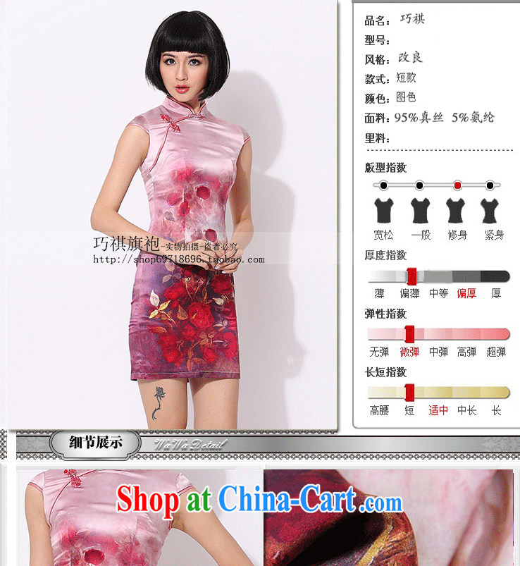 As regards the original, genuine new Silk short-sleeved short, heavy Silk Cheongsam 2014 daily spring and summer dresses red XXL pictures, price, brand platters! Elections are good character, the national distribution, so why buy now enjoy more preferential! Health