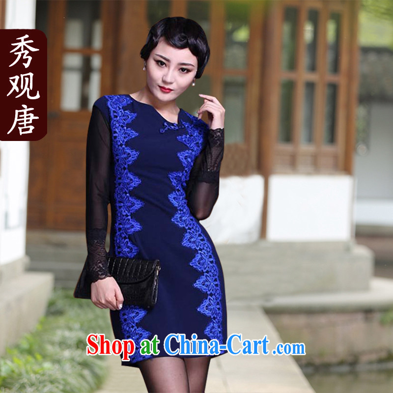 Cyd Ho Kwun Tong Wu Constitution Constitution fall and winter with improved retro improved temperament cheongsam dress 2014 new, dresses QC 31,019 blue XXL