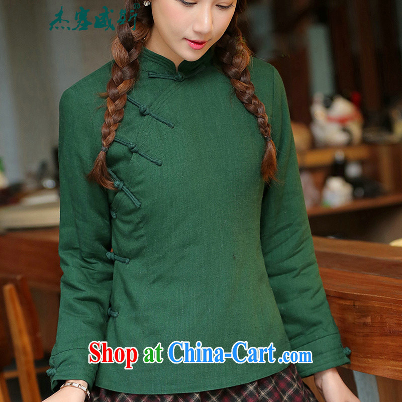 Cheng Kejie, Wiesbaden, new autumn and winter clothing of Korea cotton the Chinese Government adopted a hard manual a quilted coat hooks cotton clothing dark green quilted coat XXL