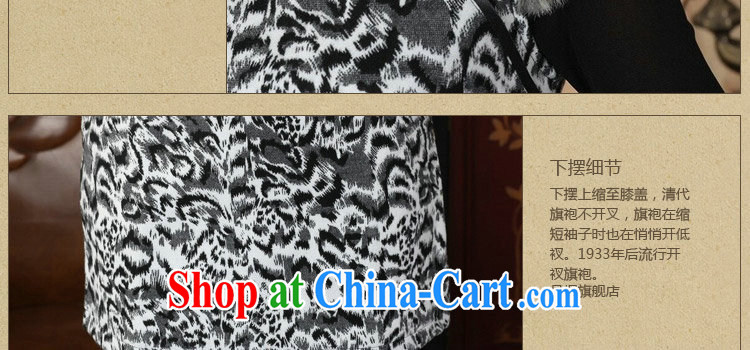 Bin Laden smoke-free winter clothing cheongsam dress Tang replace the collar cheongsam Chinese improved gross winter outfit for warm hair dress is shown in Figure 2 XL pictures, price, brand platters! Elections are good character, the national distribution, so why buy now enjoy more preferential! Health