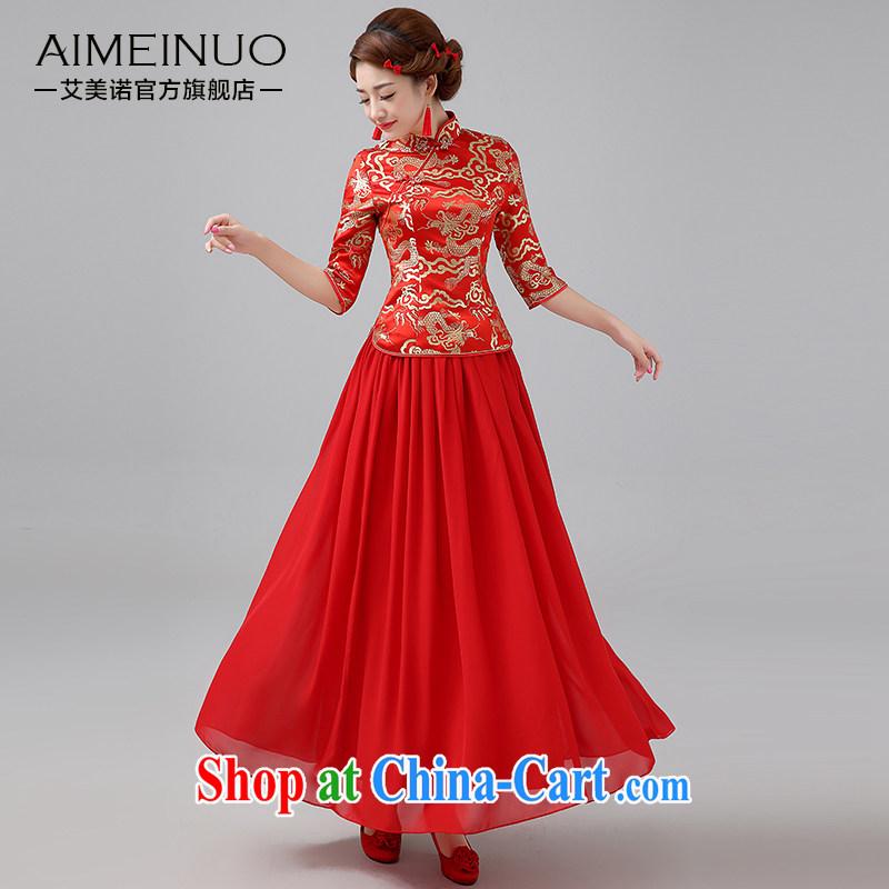The United States and the bride's wedding dresses 2015 New red long bows, serving traditional Chinese Dress thick long-sleeved Q 0043 red XXL