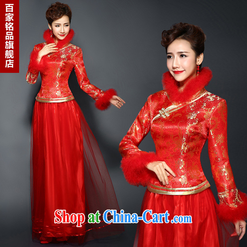 cheongsam dress uniform toast winter 2015 winter new, red wedding dresses long sleeved quilted thick winter clothes dresses long dresses, bride with new products package mail Red. size 7 day shipping