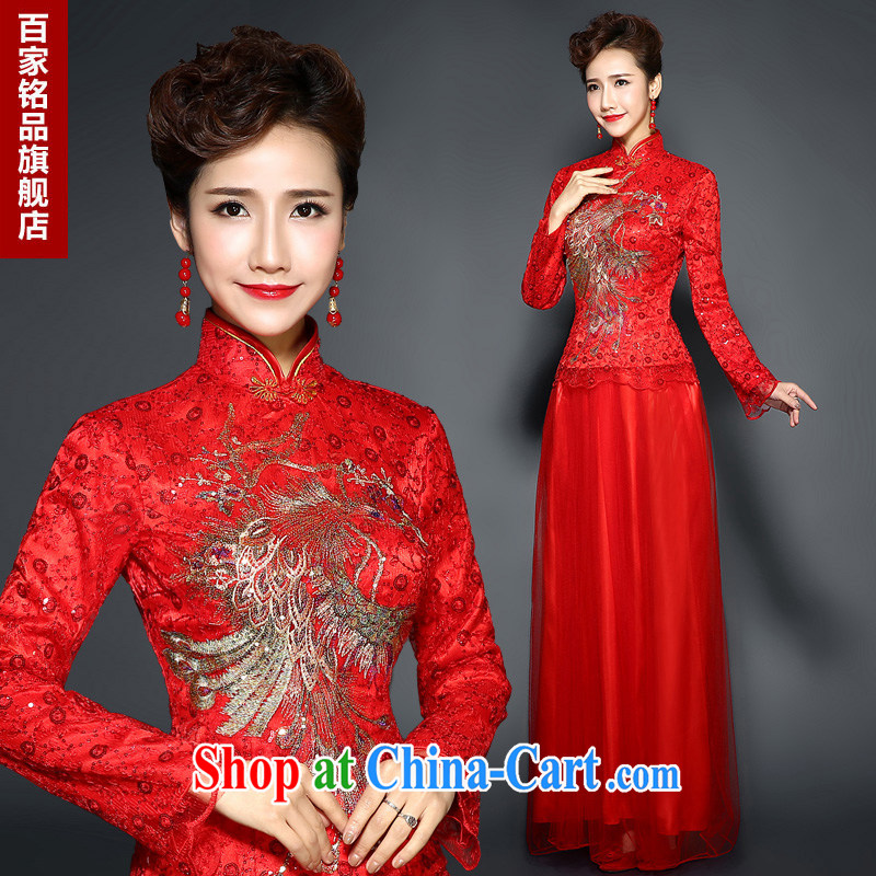 Winter, cheongsam dress girls 2015 new bride toast clothing red long dress retro wedding dresses dresses winter and cotton thick new discount package mail Red. size 7 day shipping