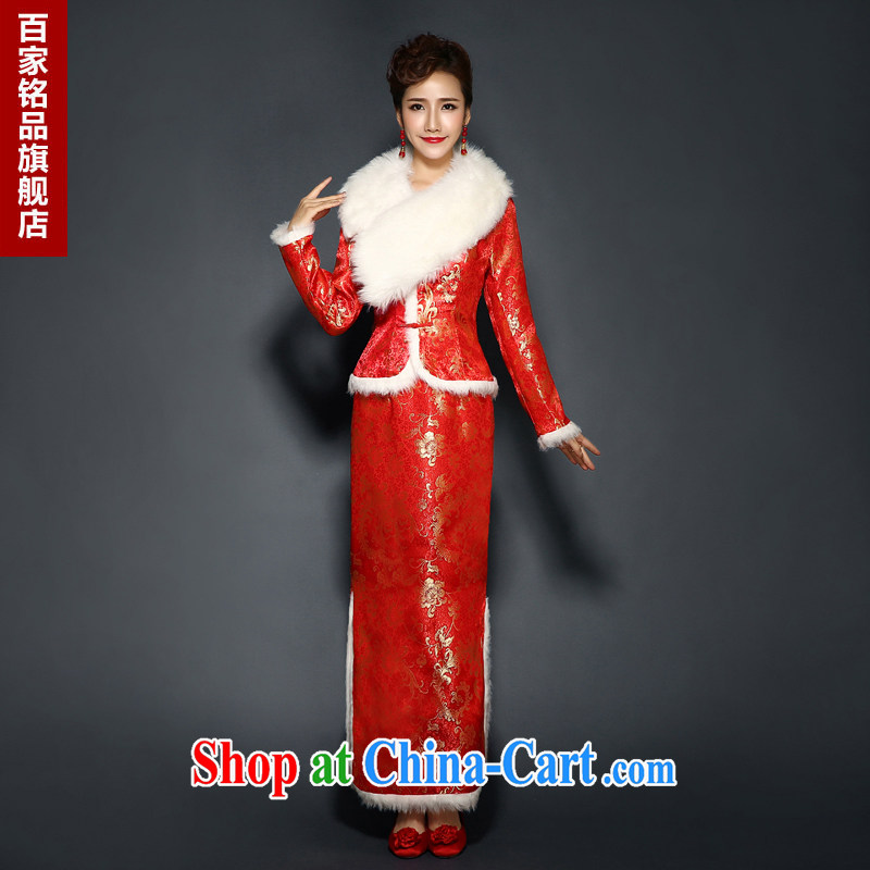 Bridal toast clothing qipao dresses new 2015 winter, long-sleeved stylish retro beauty red and white hair for long winter outfit, new and improved products bundle mail white collar. size 7 day shipping