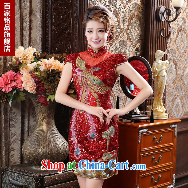 Wedding dress girls dresses improved marriages red short, new, spring 2015 the Chinese improved stylish bows clothing cheongsam dress new promotions Red. size 7 day shipping
