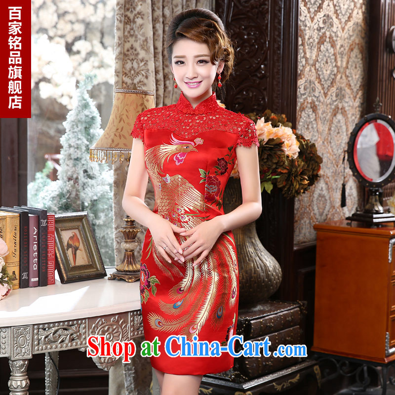 High quality lace cheongsam dress uniform toast bridal wedding dress cheongsam dress toast wedding dress red short Phoenix embroidery dresses 2015 new package mail red S
