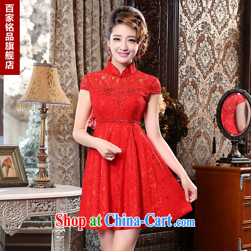 Short dresses, 2015 New Red wedding dress bridal the waist bows clothing lace bridal cheongsam dress improved dresses stylish beauty and package mail Red. size 7 day shipping