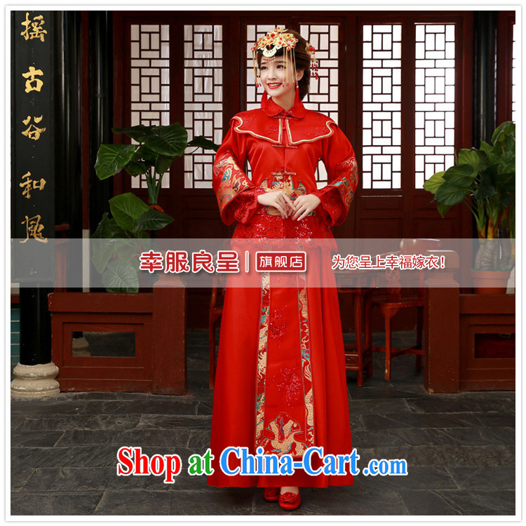 A good service is 2015 new bride married Yi wedding dress show reel outfit serving toast serving Phoenix and Sau kimono red Sau Wo service 2 XL pictures, price, brand platters! Elections are good character, the national distribution, so why buy now enjoy more preferential! Health
